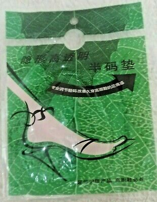 2  Pairs of Foot Gel Cushion Feet Pad Insoles for High Heeled Shoe Sandals NEW