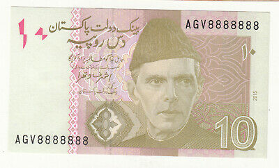 2015 Pakistan Rs 10 Lucky Solid Fancy Number Agv 8888888 Unc