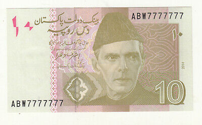 2014 Pakistan Rs10 Solid Fancy Number Abw 7777777 Unc