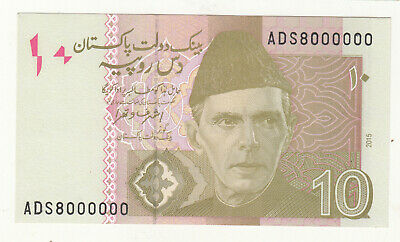 2015 Pakistan Rs 10 Lucky Millionth Number Ads 8000000 Unc