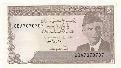 Old Pakistan Rs 5 Repeater Doubles Fancy Number Cba 7070707 Unc