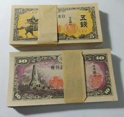 Japan 5 Sen 97 Notes And 10 Sen 96 Hotes 1944 Total 193 Notes UNC Ship By Fedex