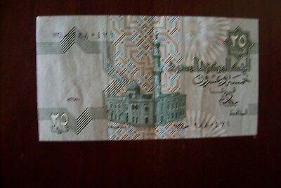 Central Bank Of Egypt 25 piastres Banknote