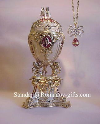 """Russian Empress Marie """"Phantom of the Opera"""" Musical Egg with Faberge Necklace"""