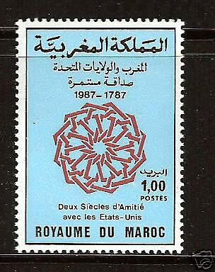 MOROCCO # 642 MNH Friendship U. S. Joint Combo Issue