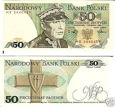 Poland 50 Zlotych 1988   P-142  Uncirculated