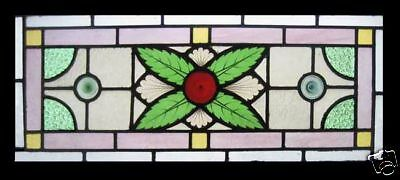 Painted Leaves Rondels Victorian English Antique Stained Glass Window
