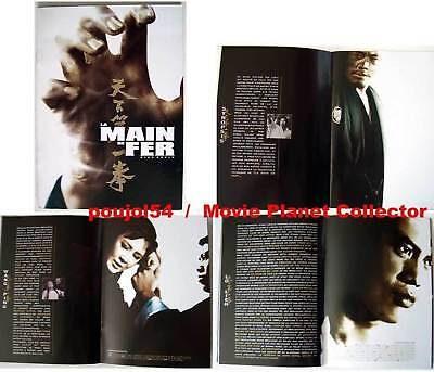 KING BOXER - Lo Lieh - Wang Ping - FRENCH PRESSBOOK