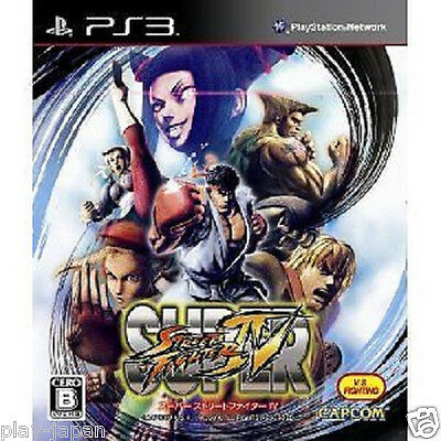 PS3 Super Street Fighter 4 IV Normal edition japan game