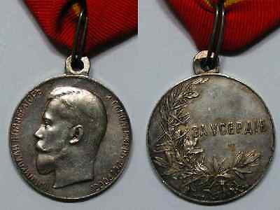 RUSSIAN IMPERIAL   SILVER  MEDAL FOR ZEAL .N II .