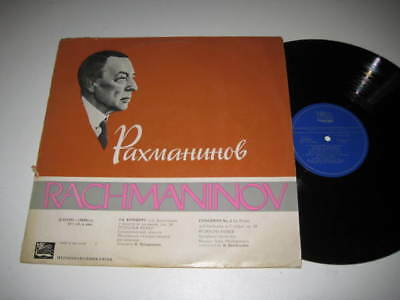 LP/RACHMANINOV/KERER/KONDRASHIN/MK 558-63 made in USSR