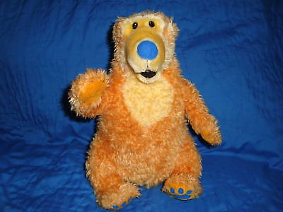 Bear in the big blue house Plush Applause Fuzzy Bank