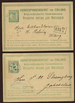 Finland 1874 Stationery Vf Abo Wiborg Jakobstad 2 Cards
