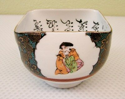 Genuine Kutani Vintage Bowl Cup Hand-Painted Antique