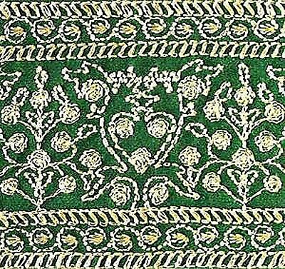 Wide, Iron-On Trim. Gold Embroidered on Green. 3 Yards