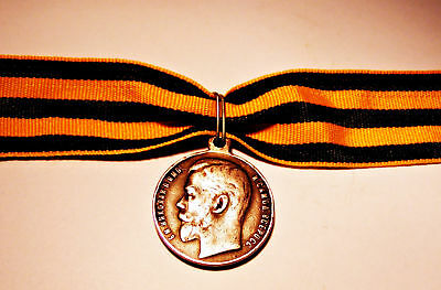 Russian Imperial   Silver  Medal For  Bravery