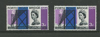 GB ERROR 1964 FORTH ROAD BRIDGE 3d...SINKING VALUE