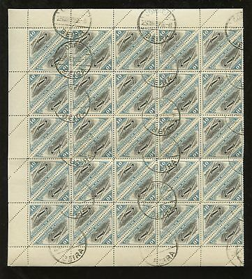 MOZAMBIQUE COMP.1935 AIR TRIANGLE 40c SHEET 100 stamps
