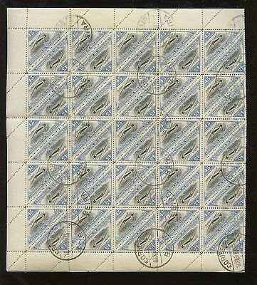 MOZAMBIQUE COMP.1935 AIR TRIANGLE 45c SHEET 100 stamps