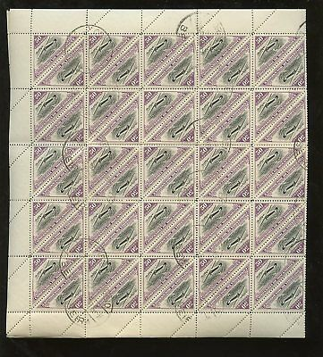 MOZAMBIQUE COMP.1935 AIR TRIANGLE 50c SHEET 100 stamps