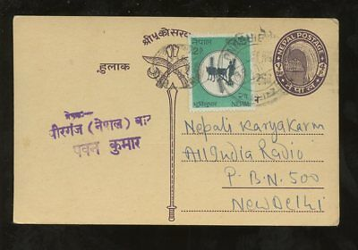 NEPAL 1968 STATIONERY CARD UPRATED to INDIA