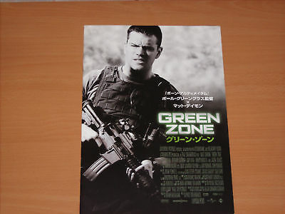 GREEN ZONE - Matt Damon