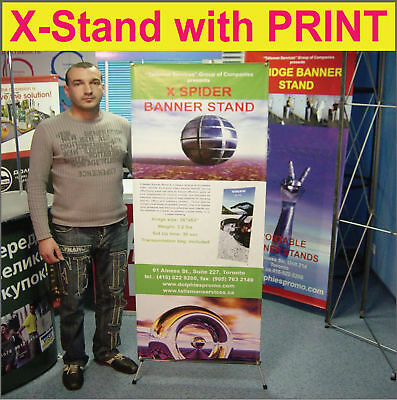 """24"""" WIDE Trade Show X Banner Stand Pop Up Booth GRAPHIC Display + FREE PRINT"""