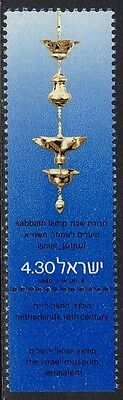 Israel 1980 - New Year 5741 - £ 4,30 - Mnh