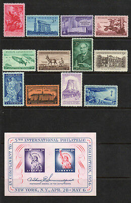 US 1956 Complete Commemorative Year Set of 13, 1073-1085 w/ 1075 SS - MNH*