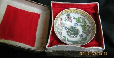 Chinese Famille Rose  Dragon Ceremonial Tea Cup & Box
