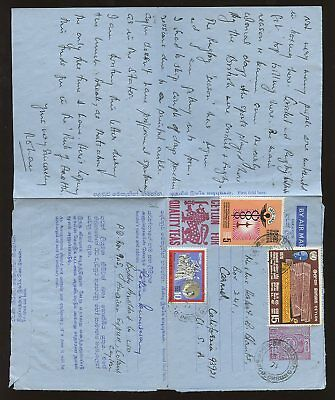 CEYLON 1971 TEA AEROGRAMME UPRATE +LETTER JVP to USA