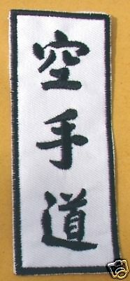 NEW KARATE embroidered patch/badge