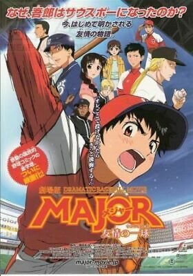 Major Dramatic Baseball Movie Poster Chirashi JPN C81