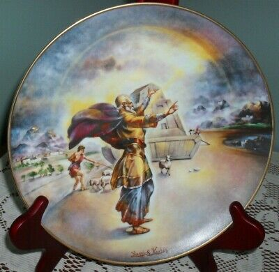 yiannis Koutsis NOAH AND THE ARK The Creation PLATE