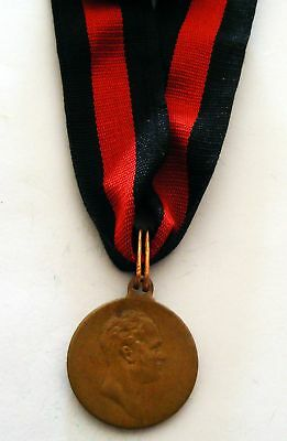 RUSSIAN IMPERIAL   MEDAL FOR FRENCH NAPOLEON WAR .