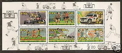 SOUTH AFRICA 1992 SPORTS Sheet of 6 CRICKET RUGBY MNH