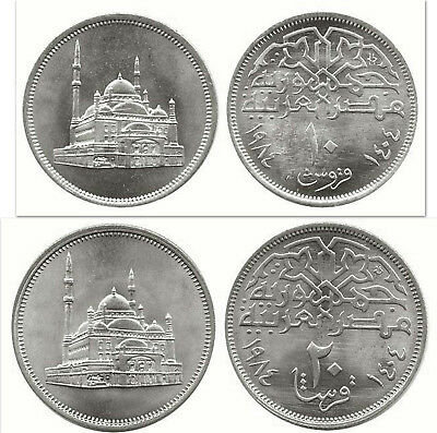 Egypt 1984 10 & 20 Piastres 2 Coin Set