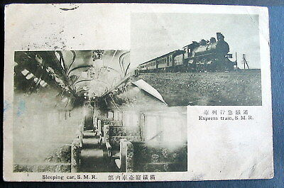 Japan & China Manchuria Express Train Smr Sleeping Car