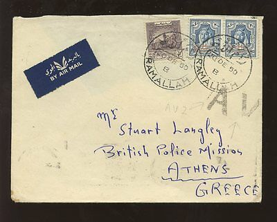 PALESTINE 1950 TRANSJORDAN AIRMAIL RAMALLAH to GREECE