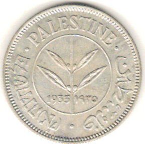 Uncertified silver coin 50 Mils Palestine 1935 nice problem free Unc
