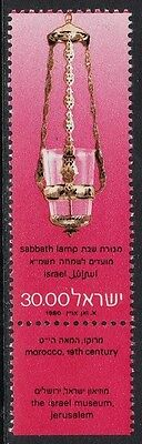 Israel 1980 - New Year 5741 - £ 30 - Mnh