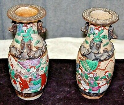 Pair of Antique Vases, Kangxi Period - Crackled Glaze w/ Enamel 1900's - S3380