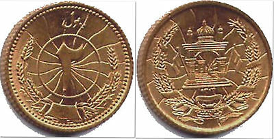 Afghanistan 1937 2 & 3 Pul 2 Coin Set (KM936,937)