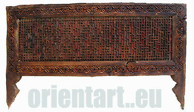 antique islamic mashrabiya friezes Screen Latticework Pakistan afghanistan No-1