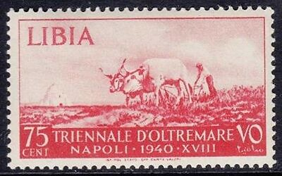 Libia 1940 - Triennale D'oltremare - C. 75 - Mnh