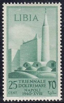 Libia 1940 - Triennale D'oltremare - C. 25 - Mnh