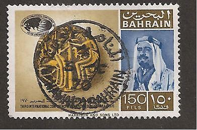 BAHRAIN # 176 Used ASIAN ARCHEOLOGICAL CONFERENCE