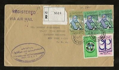 LIBYA LAR 1971 REGIST.AIRMAIL 4 COLOUR FRANKING to USA