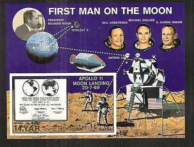 YEMEN  ARAB REPUBLIC M:995 / Block 110 MNH FIRST MAN ON THE MOON Souvenir Sheet.