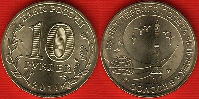 """Russia 10 roubles 2011 """"50y of the Man's First Space Flight"""" UNC"""